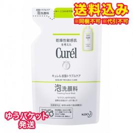 【DM便送料込み】【医薬部外品】キュレル 皮脂トラブルケア 泡洗顔料 つめかえ用 130ml