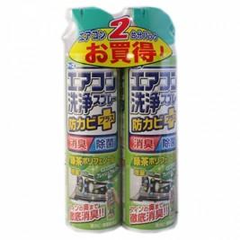 アース エアコン洗浄スプレー 防カビプラス フレッシュフォレスト (420ml×2本)