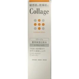【ポイントボーナス】【医薬部外品】コラージュ 薬用保湿化粧水とてもしっとり 120ml※取り寄せ商品(注文確定後6-20日頂きます) 返品不可