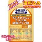 【DM便送料込み】小林製薬 マルチビタミンミネラル必須アミノ酸 120粒