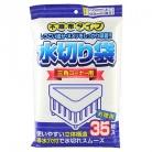 水切りゴミ袋 不織布タイプ 三角コーナー用  35枚