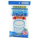 水切りゴミ袋 不織布タイプ 排水口用  50枚
