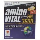 味の素 アミノバイタルプロ 3600mg (4.5g×14本入り)