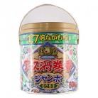 【防除用医薬部外品】アース 渦巻香 ジャンボ缶 50巻入