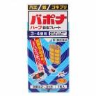 【第1類医薬品】バポナ 殺虫プレートハーフ 1枚入