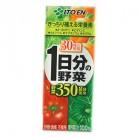 伊藤園 1日分の野菜 200ml×12個