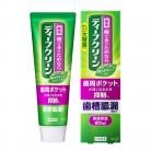 【医薬部外品】ディープクリーン 薬用ハミガキ 160g
