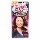 【医薬部外品】ブローネ 泡カラー 2P より明るいピュアブラウン