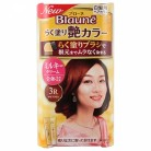 【医薬部外品】ブローネ らく塗り艶カラー 3R ロゼブラウン