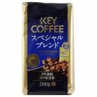 キーコーヒー VP スペシャルブレンド 200g