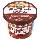 カンピー紙カップ チョコレートクリーム 150g