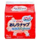 おしりナップ 乳液タイプ (64P×3P)※取り寄せ商品(注文確定後6-20日頂きます) 返品不可