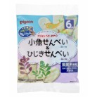 ピジョン 元気アップカルシウム 小魚せんべい&ひじきせんべい (2枚×4袋)