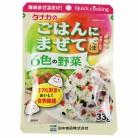 田中 ごはんにまぜて 6色野菜 33g×10個