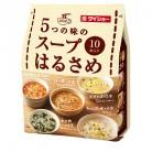 ダイショー 5つの味のスープはるさめ 10食入