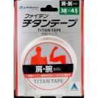 ファイテン チタンテープ 伸縮タイプ (3.8cm×4.5)※取り寄せ商品(注文確定後6-20日頂きます) 返品不可