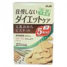 リセットボディ 豆乳おからビスケット (22g×4袋)