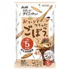 リセットボディ ごぼう (22g×4袋)