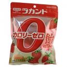 ラカント カロリー0飴 いちごミルク 48g