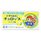 【第2類医薬品】トラベルミンチュロップ レモン味 6錠