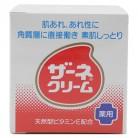 【医薬部外品】ザーネクリーム 57g