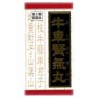 【第2類医薬品】クラシエ 牛車腎気丸料エキス錠 180錠