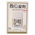【第2類医薬品】救心錠剤 30錠