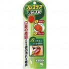 小林製薬 ブレスケア 舌クリン ふつう※ハンドルカラーの指定はできません。
