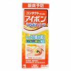 【第3類医薬品】アイボン うるおいケア 500ml