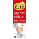 【第2類医薬品】ヒシモア 30g