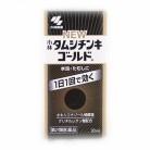 【第2類医薬品】ニュータムシチンキ ゴールド 30ml【セルフメディケーション税制対象】