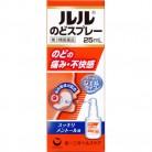 【第3類医薬品】第ルルのどスプレー 25ml