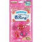 花の香りの虫よけ 香Rign(カオリング) 30個入