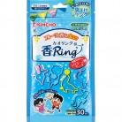 フルーツの香りの虫よけ 香Rign(カオリング) 30個入