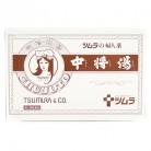 【第2類医薬品】中将湯 (12.5g×24袋)