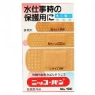 【医薬部外品】ニッコー ニッコーバン NO.128 S・M・Lサイズ