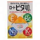 【第3類医薬品】ロート ビタ40α 12ml