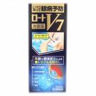 【第3類医薬品】ロートV7洗眼薬 500ml