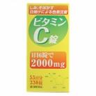 【第3類医薬品】ビタミンC錠オール 330錠
