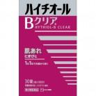 【第3類医薬品】ハイチオールBクリア 30錠
