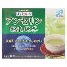 アンセリン粉末緑茶 (4g×14包)
