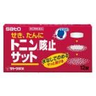 【第(2)類医薬品】トニン 咳止サット 12錠