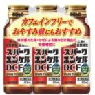 【第2類医薬品】スパークユンケルDCF(50ml×3本)