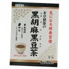 本草 黒胡麻黒豆茶 5g×32包