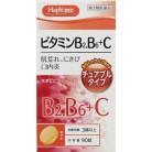 【第3類医薬品】ハピコム ネオビビアミンL錠 90錠