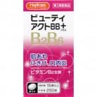 【第3類医薬品】ハピコム ビューティアクトBBプラス 250錠