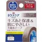 ネクスケア キズあと保護&肌にやさしい不織布テープ マイクロポアメディカルテープ ブラウン (11mm×5m)※取り寄せ商品(注文確定後6-20日頂きます) 返品不可