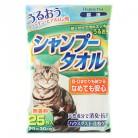 シャンプータオル 猫用 25枚