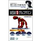 【ポイントボーナス】野口医学研究所 MSM配合グルコサミン 360粒
