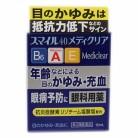 【ポイントボーナス】【第2類医薬品】スマイル40 メディクリア 15ml